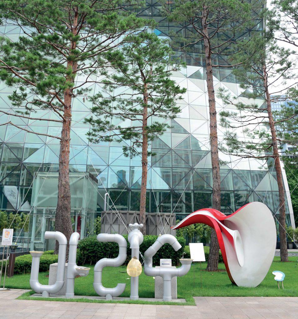 seoul city hall - 2