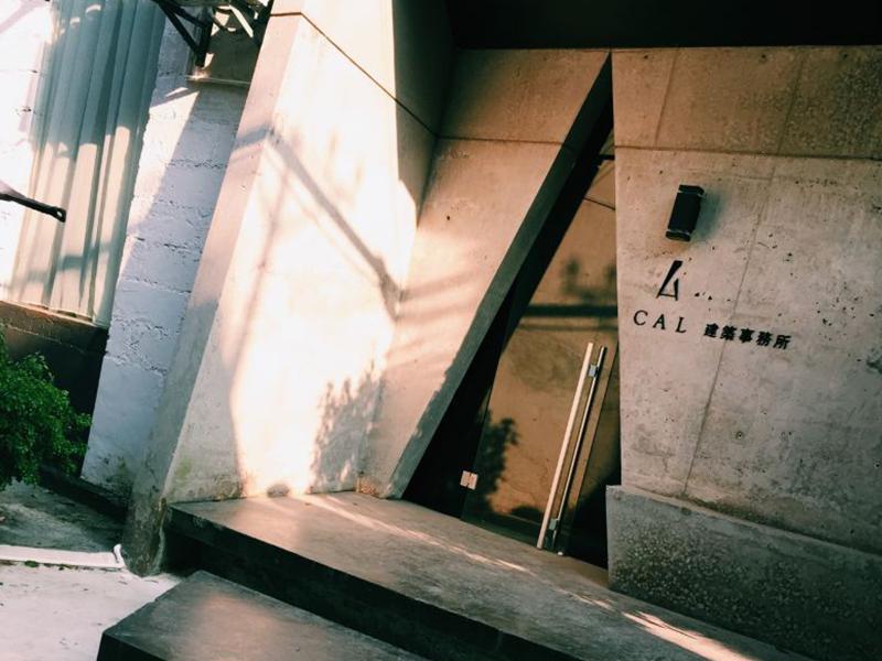 Văn phòng kiến trúc CAL Architects - Phá vỡ mọi rào cản