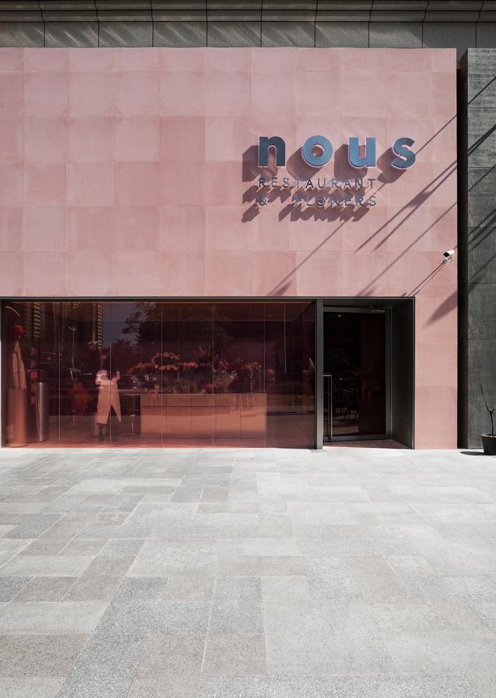 nhà hàng NOUS 1