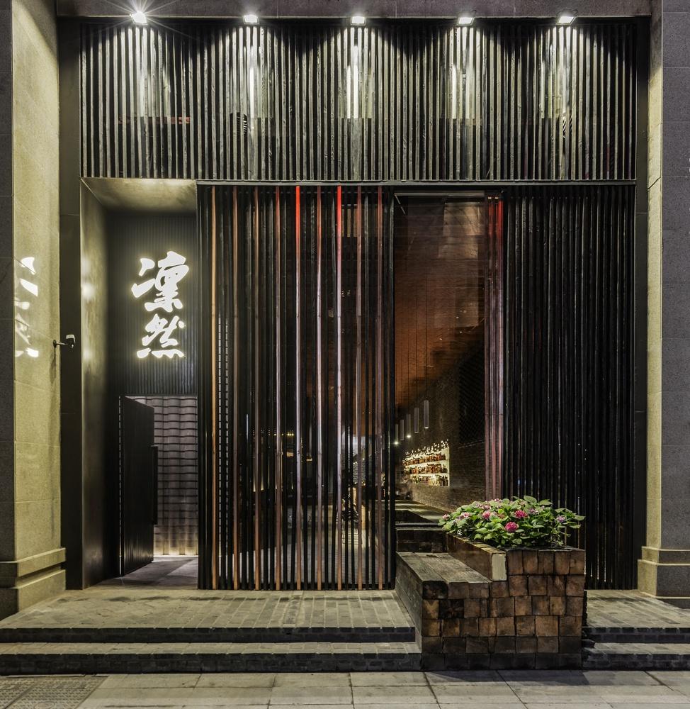 Quán bar Chongqing Awe-inspiring 9