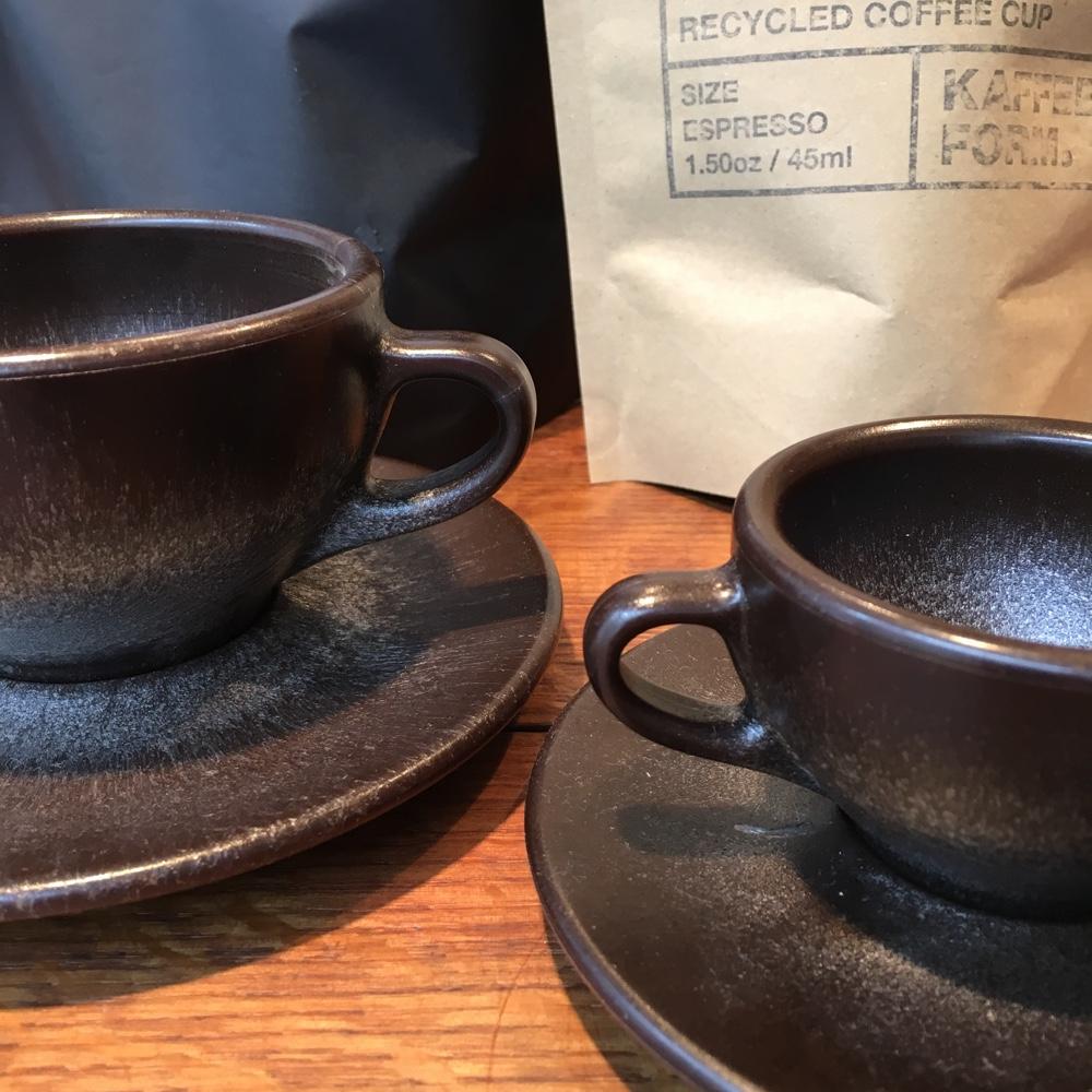 ly uống cafe từ bã cà phê tái chế Kaffeeform