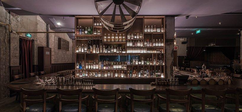 Atelier bar 4