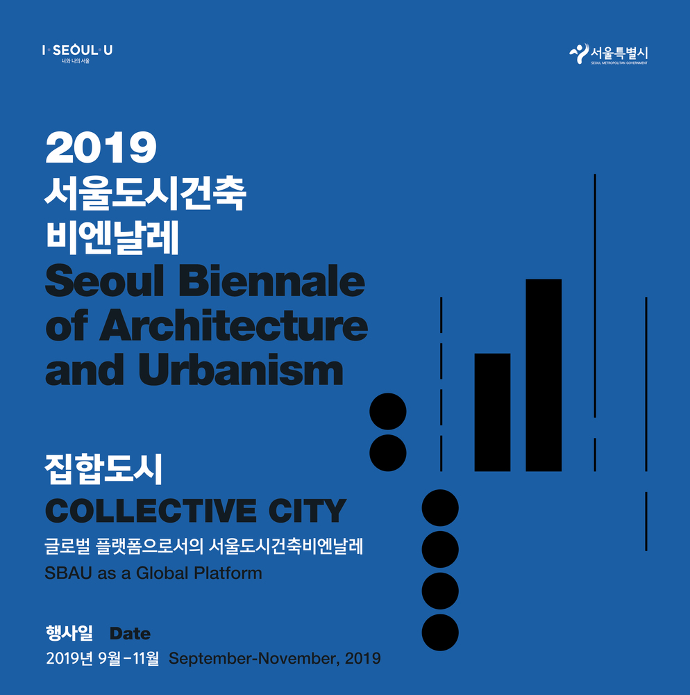 sự kiện kiến trúc 7