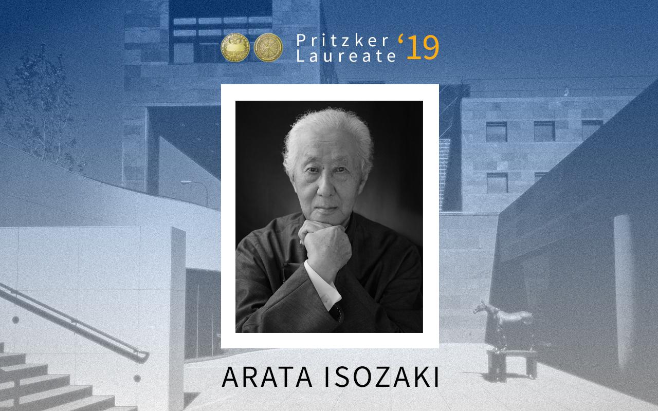 KTS Arata Isozaki 8