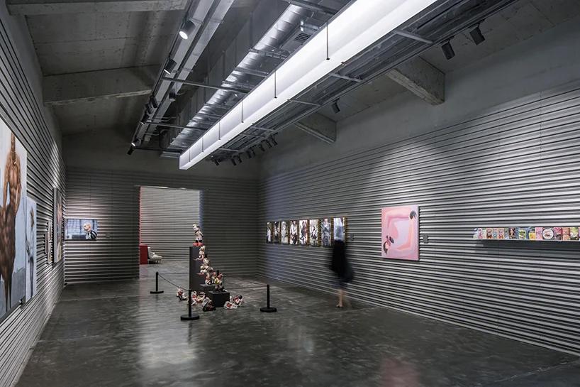 X Museum 2