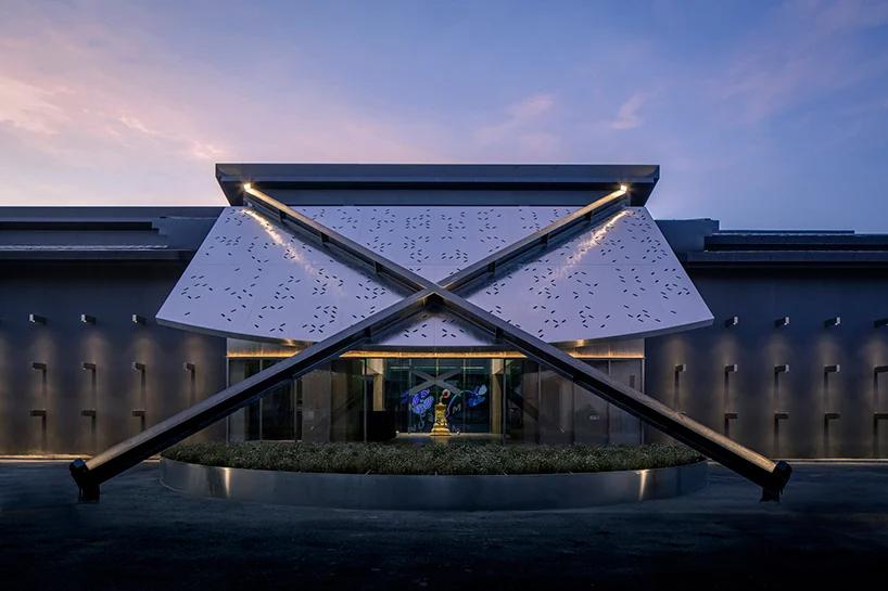 X Museum 1