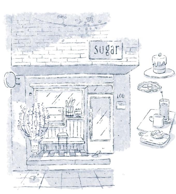 cafe station 4