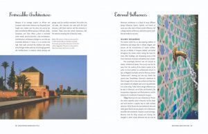Marrakesh by Design 4